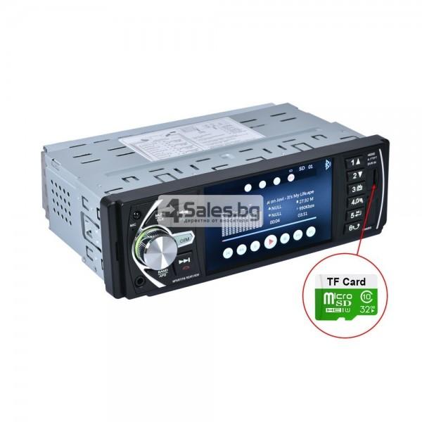 Нов 4,1 инчов MP5 радио плейър за кола 4020D , U диск и SD карта AUTO RADIO-8 3
