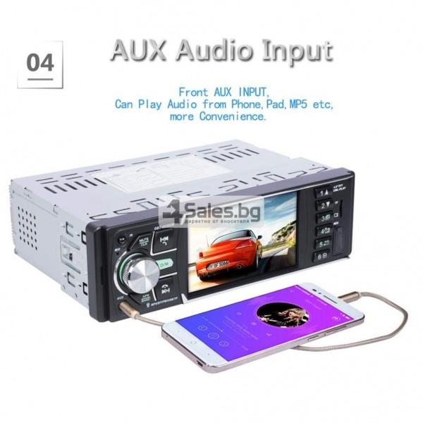 Нов 4,1 инчов MP5 радио плейър за кола 4020D , U диск и SD карта AUTO RADIO-8 4
