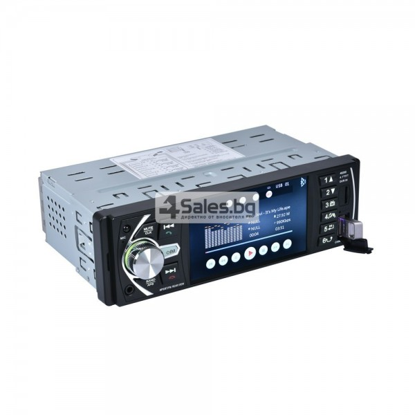 Нов 4,1 инчов MP5 радио плейър за кола 4020D , U диск и SD карта AUTO RADIO-8 6