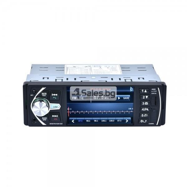 Нов 4,1 инчов MP5 радио плейър за кола 4020D , U диск и SD карта AUTO RADIO-8 10