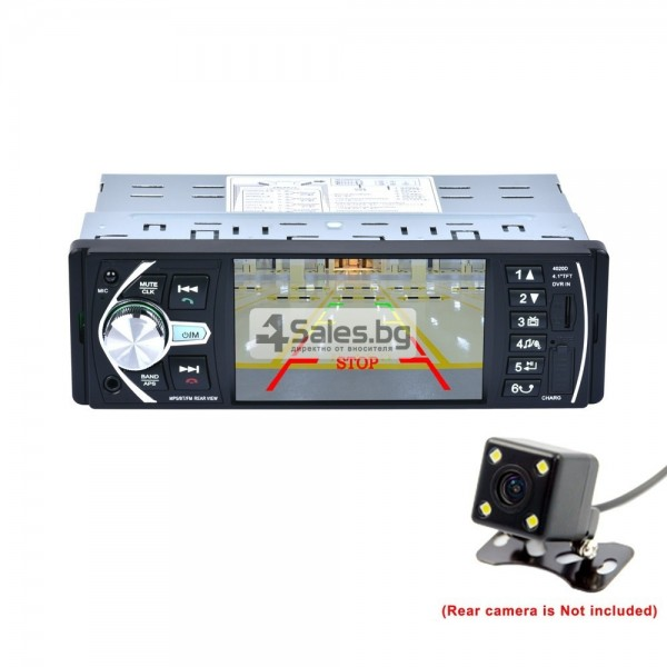 Нов 4,1 инчов MP5 радио плейър за кола 4020D , U диск и SD карта AUTO RADIO-8 11