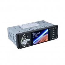 Нов 4,1 инчов MP5 радио плейър за кола 4020D , U диск и SD карта AUTO RADIO-8