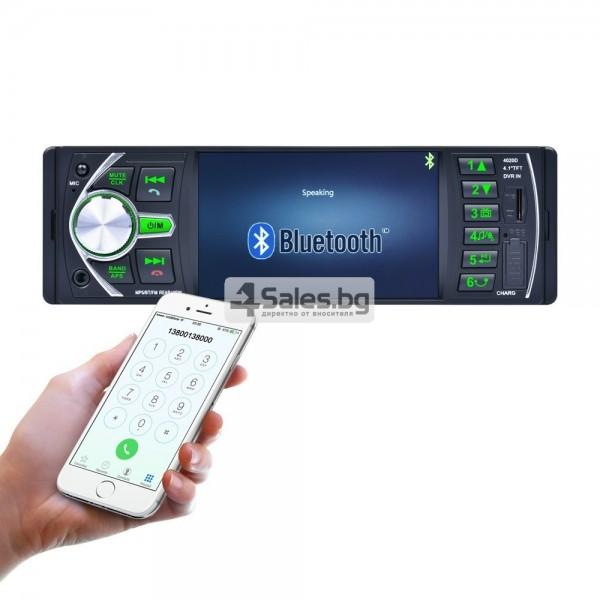 Нов 4,1 инчов MP5 радио плейър за кола 4020D , U диск и SD карта AUTO RADIO-8 13