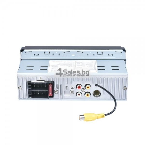 Нов 4,1 инчов MP5 радио плейър за кола 4020D , U диск и SD карта AUTO RADIO-8 14