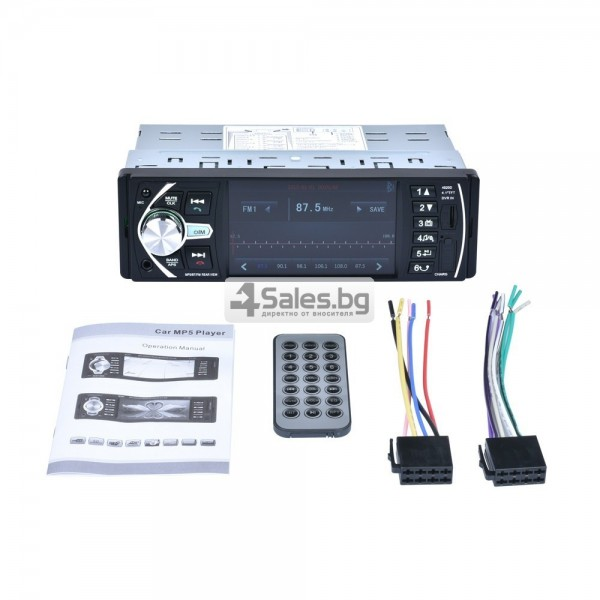 Нов 4,1 инчов MP5 радио плейър за кола 4020D , U диск и SD карта AUTO RADIO-8 15