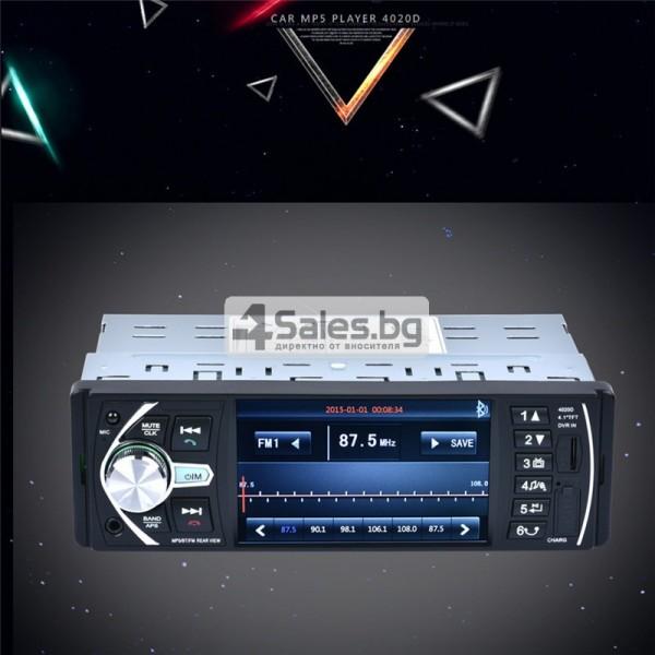 Нов 4,1 инчов MP5 радио плейър за кола 4020D , U диск и SD карта AUTO RADIO-8 19