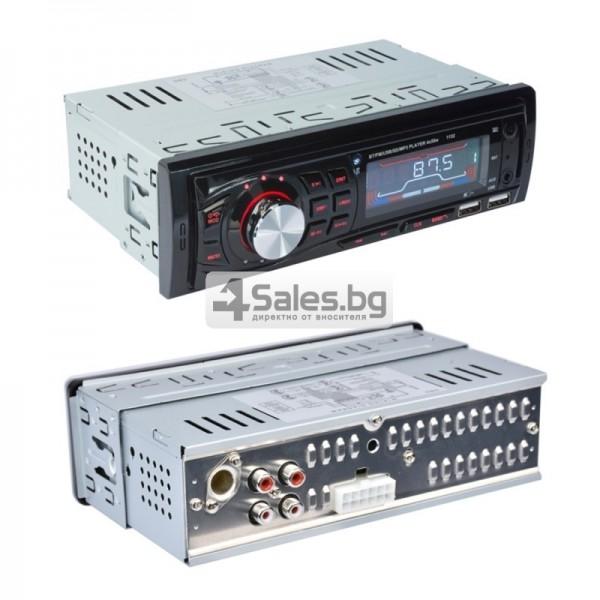 Радио за кола и МР3 плейър с Bluetooth и двоен USB порт, U диск AUTO RADIO-10 2