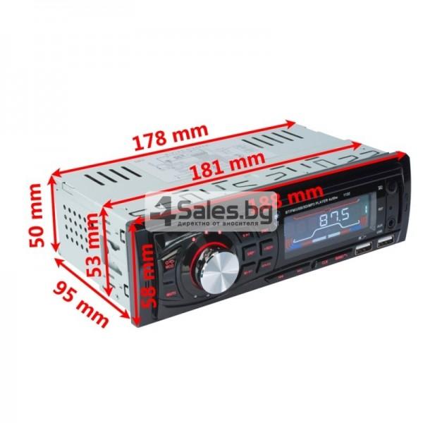 Радио за кола и МР3 плейър с Bluetooth и двоен USB порт, U диск AUTO RADIO-10 3