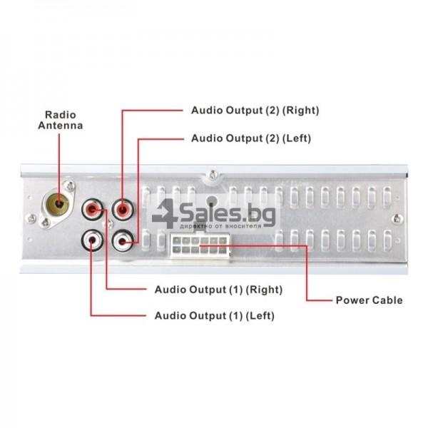 Радио за кола и МР3 плейър с Bluetooth и двоен USB порт, U диск AUTO RADIO-10 4