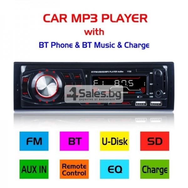 Радио за кола и МР3 плейър с Bluetooth и двоен USB порт, U диск AUTO RADIO10 7