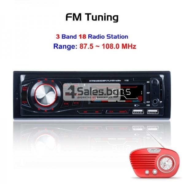 Радио за кола и МР3 плейър с Bluetooth и двоен USB порт, U диск AUTO RADIO-10 8