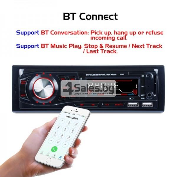 Радио за кола и МР3 плейър с Bluetooth и двоен USB порт, U диск AUTO RADIO10 9