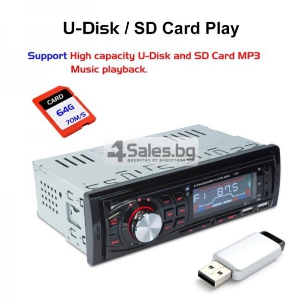 Радио за кола и МР3 плейър с Bluetooth и двоен USB порт, U диск AUTO RADIO-10 10