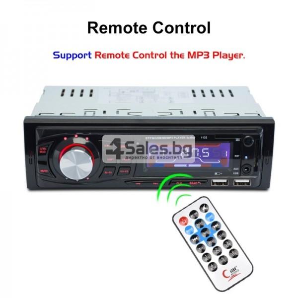 Радио за кола и МР3 плейър с Bluetooth и двоен USB порт, U диск AUTO RADIO-10 11