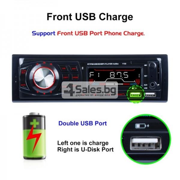 Радио за кола и МР3 плейър с Bluetooth и двоен USB порт, U диск AUTO RADIO-10 12