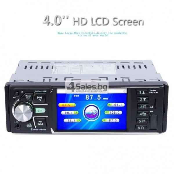 MP5 Player с 4,1 инчов дисплей, Bluetooth, MP3, слот за карта памет AUTO RADIO-11 1