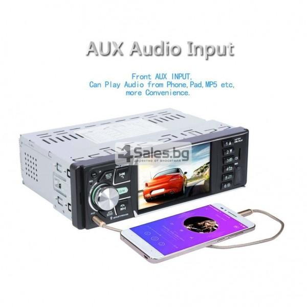 MP5 Player с 4,1 инчов дисплей, Bluetooth, MP3, слот за карта памет AUTO RADIO-11 2