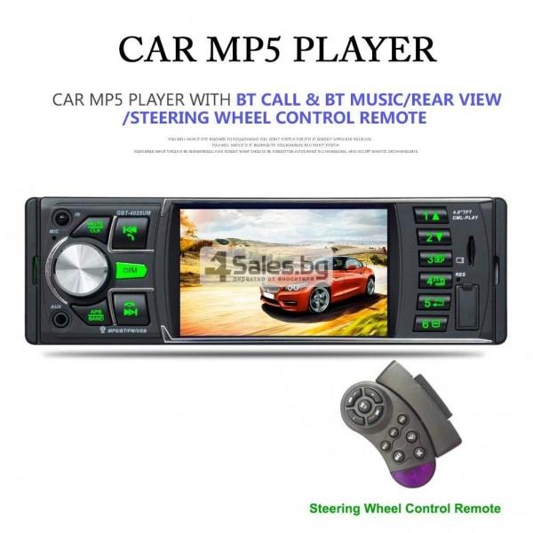 MP5 Player с 4,1 инчов дисплей, Bluetooth, MP3, слот за карта памет AUTO RADIO-11 4