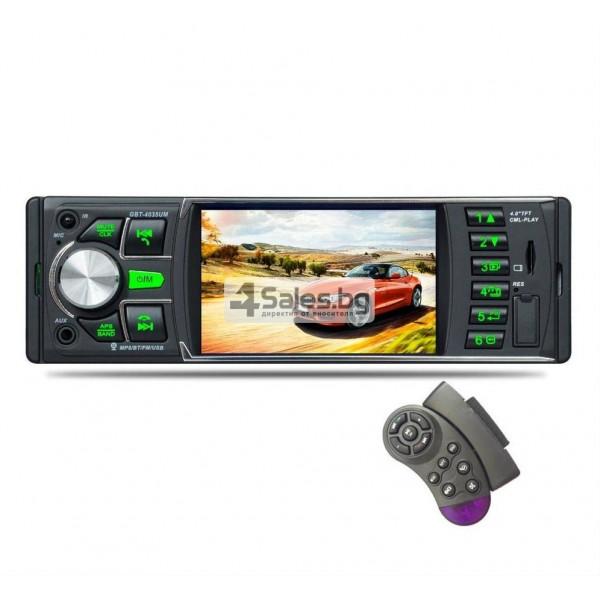 MP5 Player с 4,1 инчов дисплей, Bluetooth, MP3, слот за карта памет AUTO RADIO-11