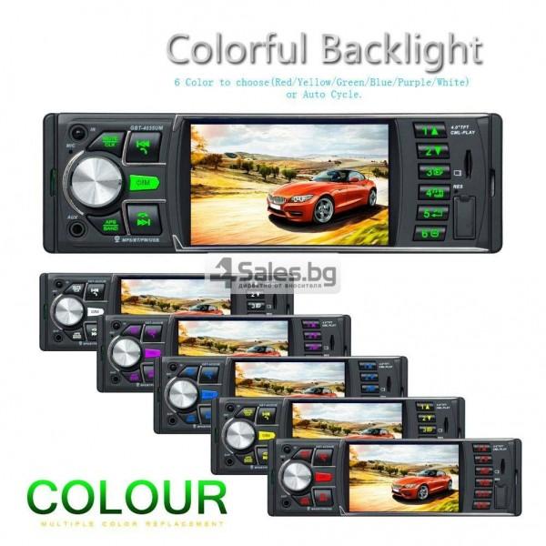 MP5 Player с 4,1 инчов дисплей, Bluetooth, MP3, слот за карта памет AUTO RADIO-11 6