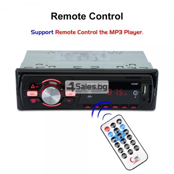 Многофункционален Bluetooth MP3 плейър, FM и връзка със смартфон AUTO RADIO-5 2