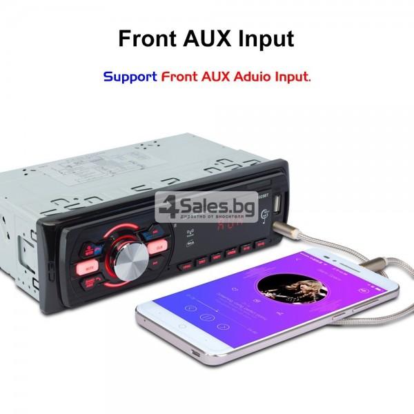 Многофункционален Bluetooth MP3 плейър, FM и връзка със смартфон AUTO RADIO-5 3
