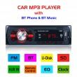 Многофункционален Bluetooth MP3 плейър, FM и връзка със смартфон AUTO RADIO-5 5