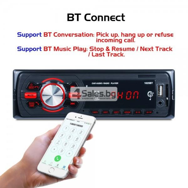 Многофункционален Bluetooth MP3 плейър, FM и връзка със смартфон AUTO RADIO-5 6