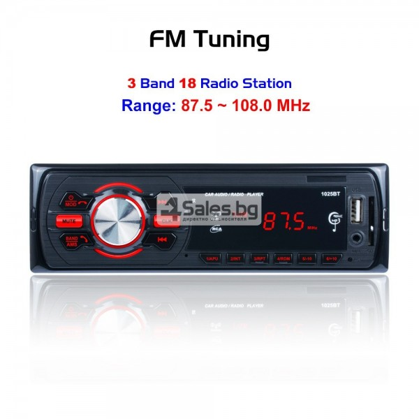 Многофункционален Bluetooth MP3 плейър, FM и връзка със смартфон AUTO RADIO-5 7