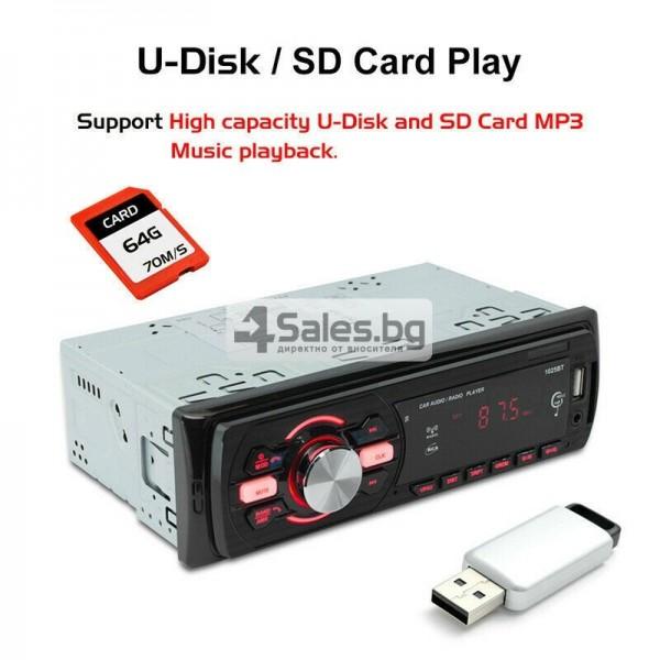 Многофункционален Bluetooth MP3 плейър, FM и връзка със смартфон AUTO RADIO-5 10
