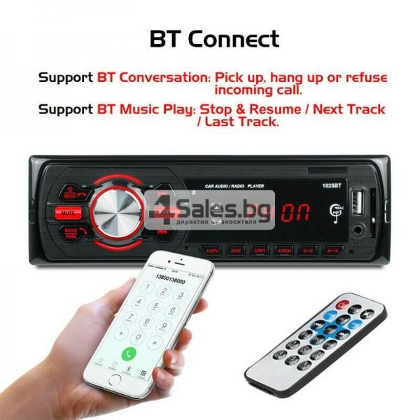 Многофункционален Bluetooth MP3 плейър, FM и връзка със смартфон AUTO RADIO-5 11