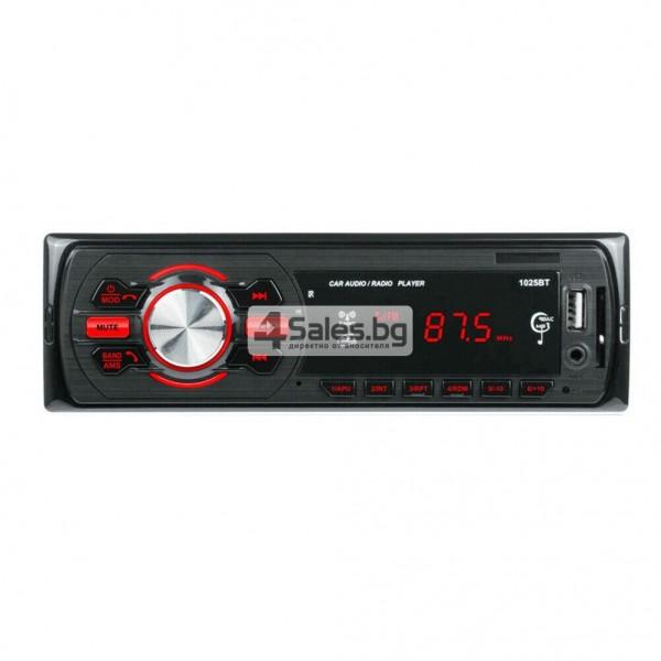 Многофункционален Bluetooth MP3 плейър, FM и връзка със смартфон AUTO RADIO-5 14