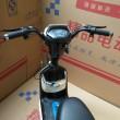 Електрически скутер с акумулаторна батерия, 48 волта, 14 инча MOTOR1 2