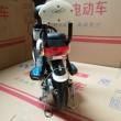 Електрически скутер с акумулаторна батерия, 48 волта, 14 инча MOTOR1 5