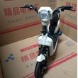 Електрически скутер с акумулаторна батерия, 48 волта, 14 инча MOTOR1 8