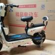 Електрически скутер с акумулаторна батерия, 48 волта, 14 инча MOTOR1 11