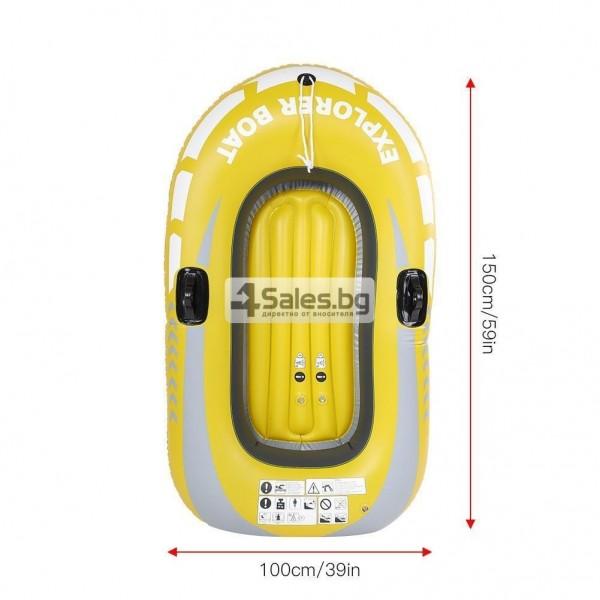Едноместна надуваема каучукова лодка с PVC защита, помпа и гребла BOAT 5 10