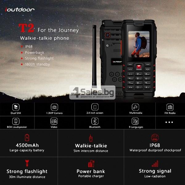 Мобилен телефон и радиостанция в едно със защита от прах, вода и удар iOutdoor T2 8