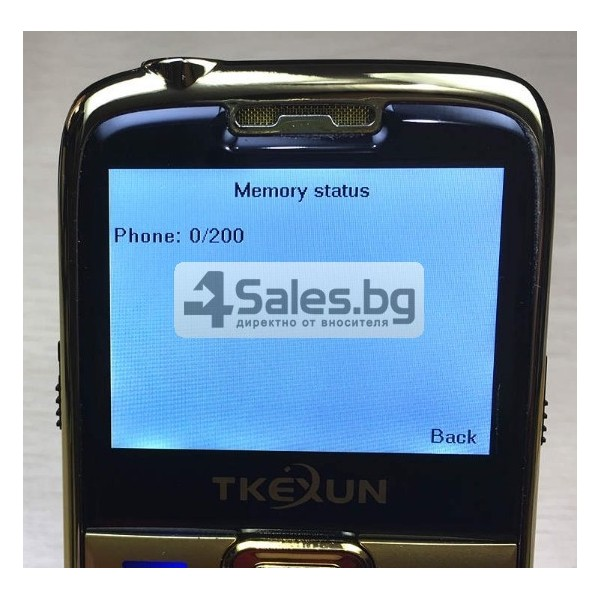 Телефон за възрастни хора с големи бутони и цветен 2,2 инча екран E71 10