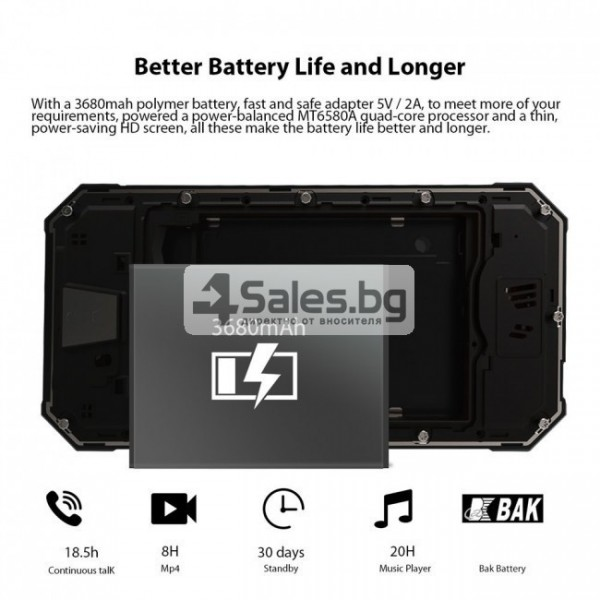 "Blackview BV4000 Pro, водоустойчив смартфон, екран 4.7"", четириядрен, Android 7 10"