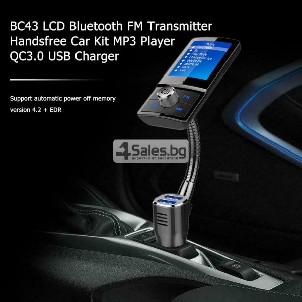 Хендсфри радио трансмитер за автомобил с Bluetooth, USB, SD, цветен екран HF34 13
