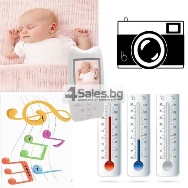 Безжична бебефон система с камера и двупосочно аудио WB801 IP16 11