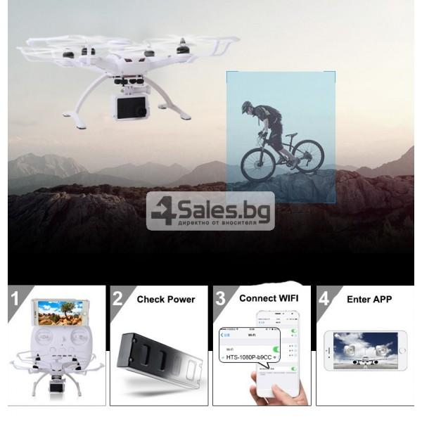 Професионален дрон с GPS, Wi Fi, FULL HD камера (запис в реално време) CG035 8