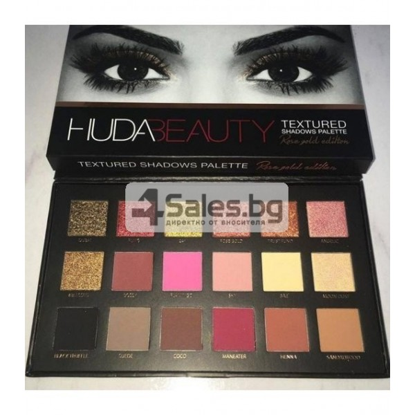 Комплект от 18 цвята сенки за очи в удобна палитра HUDA BEAUTY HZS115 2
