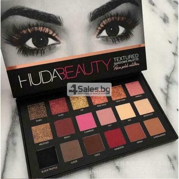 Комплект от 18 цвята сенки за очи в удобна палитра HUDA BEAUTY HZS115