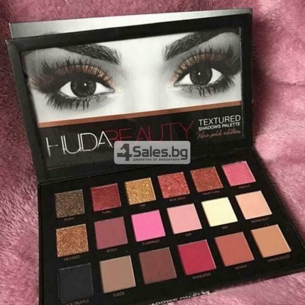 Комплект от 18 цвята сенки за очи в удобна палитра HUDA BEAUTY HZS115 11
