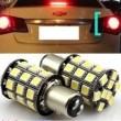 LED светлини за автомобил с 36 диода CAR LED8 1157 9