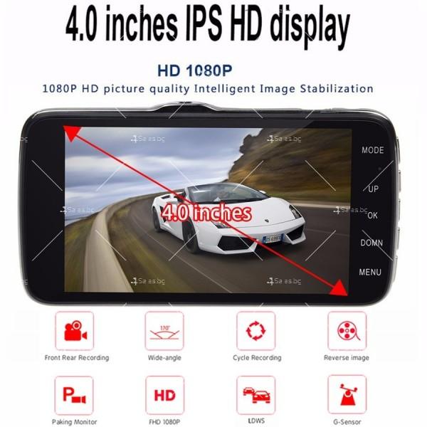 Мултифункционална DVR система за кола с LCD дисплей и парктроник - AC54 1