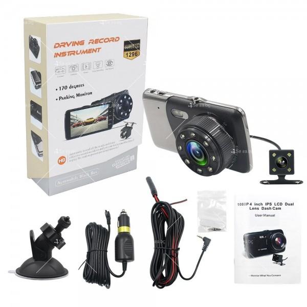 Мултифункционална DVR система за кола с LCD дисплей и парктроник - AC54 3