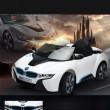 Едноместна детска кола с акумулаторна батерия лицензиран модел на BMW I8 12